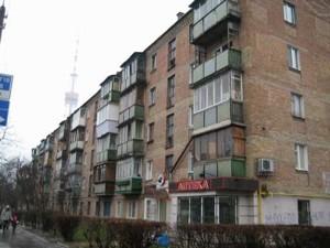 Квартира R-12240, Щусева, 3, Киев - Фото 2