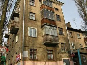 Коммерческая недвижимость, R-13709, Науки просп., Голосеевский район