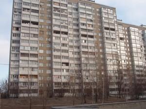 Квартира Правди просп., 10а, Київ, Z-392710 - Фото