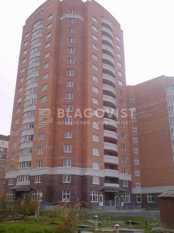 Квартира A-106591, Голуба Аркадія, 1в, Бровари - Фото 2