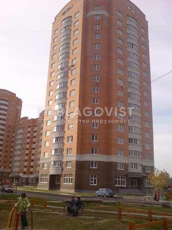 Квартира A-106591, Голуба Аркадія, 1в, Бровари - Фото 3