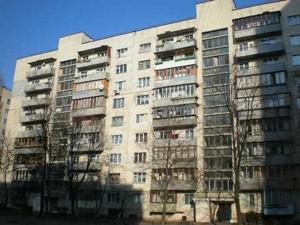 Квартира Доброхотова Академіка, 11а, Київ, Z-596190 - Фото1