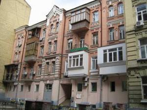 Квартира Басейна, 5, Київ, C-104530 - Фото1