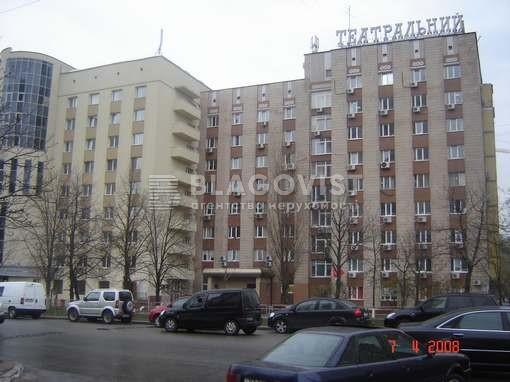Магазин, Z-1705737, Голосеевская, Киев - Фото 1