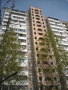 Квартира H-49106, Апрельский пер., 1в, Киев - Фото 1