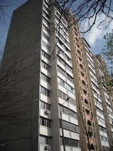 Квартира H-49106, Апрельский пер., 1в, Киев - Фото 2