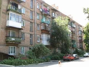 Квартира Немировича-Данченко, 16а, Киев, Z-663762 - Фото1