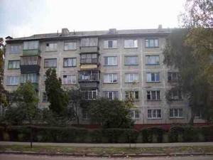 Нежитлове приміщення, Запорожця П., Київ, R-32315 - Фото