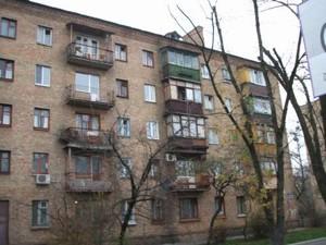 Квартира Гагарина Юрия просп., 20, Киев, Z-432501 - Фото