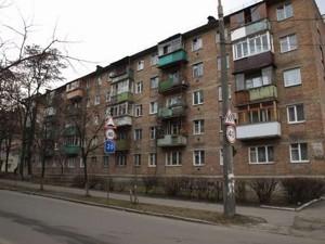 Квартира Перемоги просп., 101/2, Київ, Z-516835 - Фото