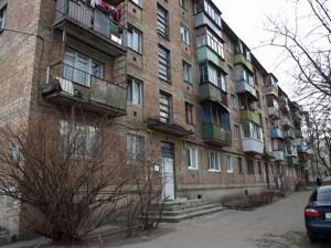 Квартира Перемоги просп., 101/2, Київ, Z-516835 - Фото2