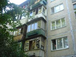 Квартира Гречко Маршала, 8г, Киев, R-30380 - Фото 11