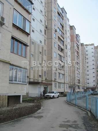 Квартира D-32273, Шевченко просп., 9а, Вышгород - Фото 1