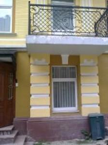 Будинок, Воздвиженська, Київ, Z-1337446 - Фото 10