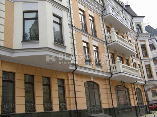 Квартира A-104523, Воздвиженская, 10б, Киев - Фото 2