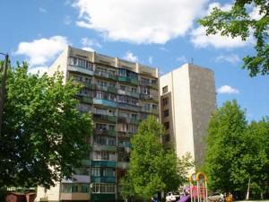 Квартира Комарова Космонавта просп., 19, Київ, H-50239 - Фото