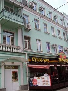 Квартира Большая Васильковская, 88, Киев, Z-670334 - Фото