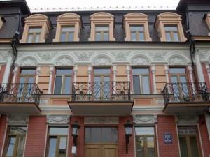Квартира Притисско-Никольская, 9а, Киев, Z-585882 - Фото1