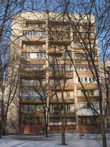 Квартира Лаврская, 4б, Киев, P-26105 - Фото