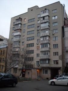 Квартира Царика Григория, 5, Киев, C-103893 - Фото