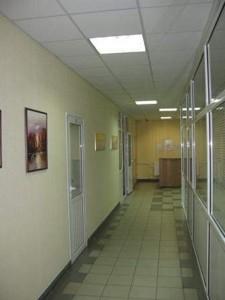 Офіс, Сирецька, Київ, D-21520 - Фото 5