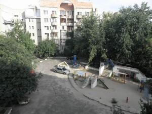 Квартира Большая Окружная, 1, Киев, Z-791698 - Фото2