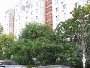 Квартира Героев Днепра, 12б, Киев, Z-480687 - Фото