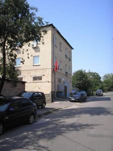 Офис, Товарная, Киев, N-8389 - Фото1