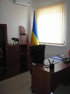 Офис, Товарная, Киев, N-8389 - Фото2