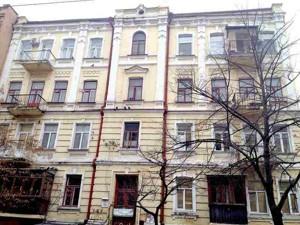 Квартира Липинского Вячеслава (Чапаева), 13, Киев, B-92678 - Фото