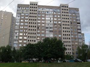 Квартира Правди просп., 31, Київ, Z-1636087 - Фото