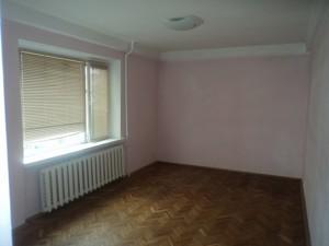 Офис, Леси Украинки бульв., Киев, A-77281 - Фото3