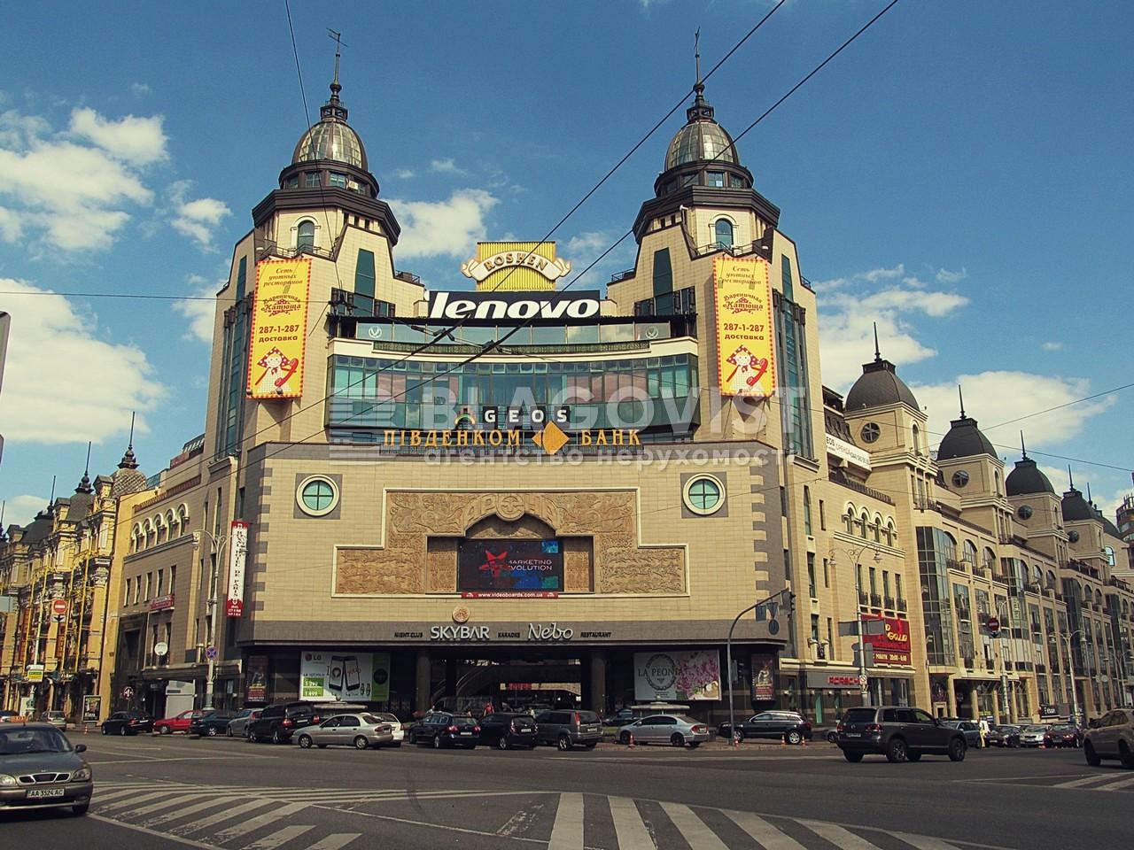 Бизнес-центр, F-41035, Большая Васильковская, Киев - Фото 4