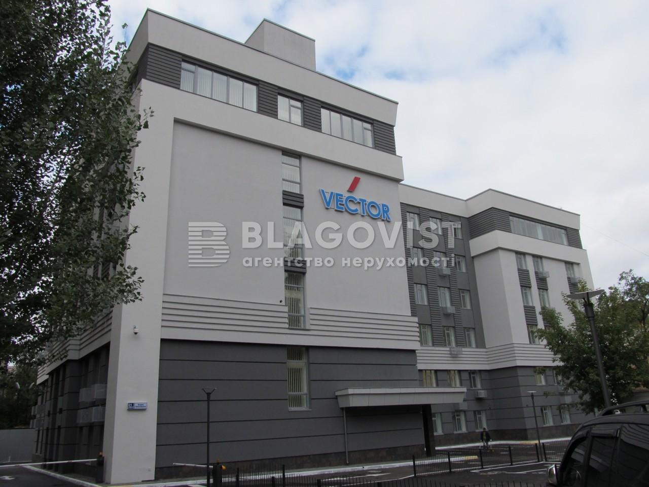 Бизнес-центр, A-102558, Хмельницкого Богдана, Киев - Фото 1