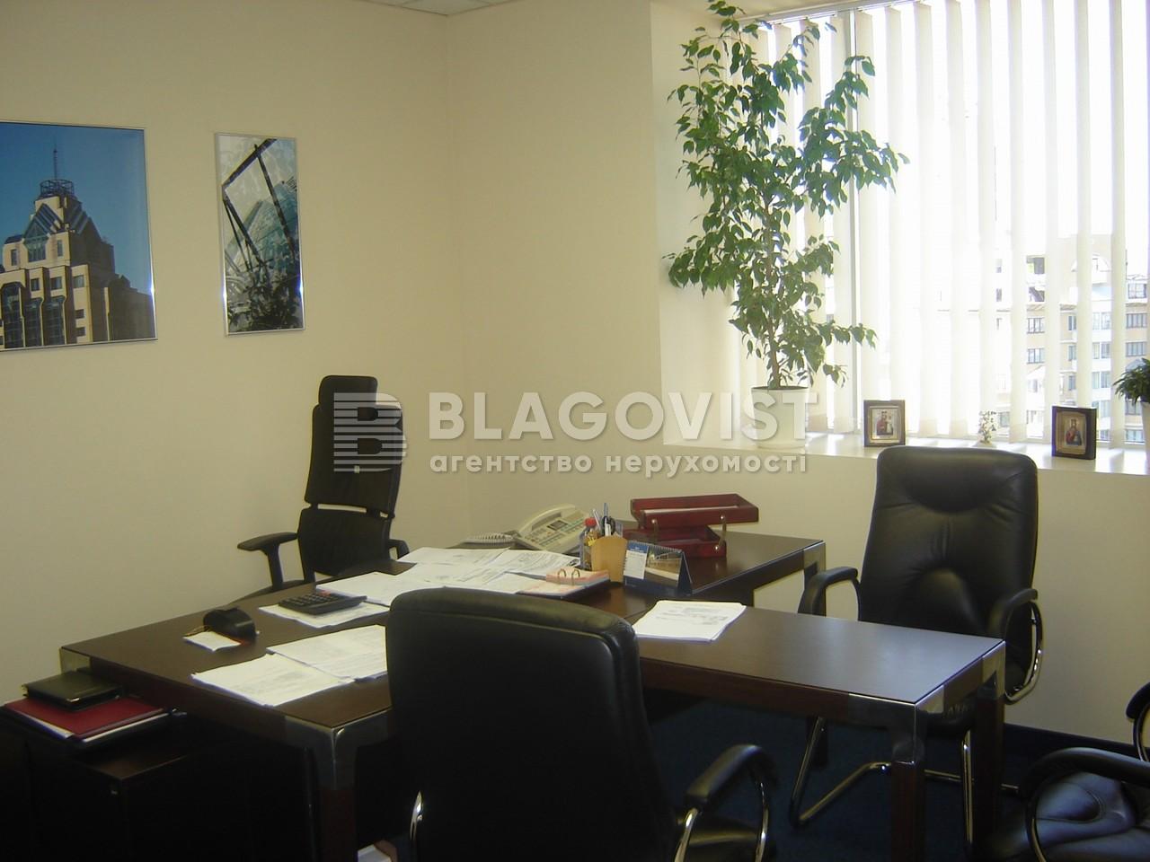 Бізнес-центр, D-25455, Шовковична, Київ - Фото 5