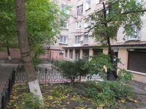 Нежилое помещение, Саксаганского, Киев, D-25625 - Фото3