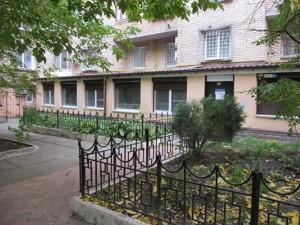 Нежилое помещение, Саксаганского, Киев, D-25625 - Фото
