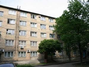 Офис, Юры Гната, Киев, Z-58112 - Фото1