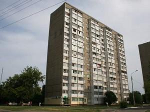 Квартира Симиренка, 21, Київ, H-46779 - Фото
