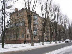 non-residential premises, Metrobudivna, Kyiv, C-104875 - Photo