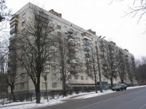 Квартира Героев Севастополя, 22, Киев, Z-345063 - Фото