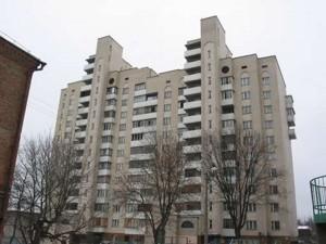 Квартира E-37361, Бориславская, 54, Киев - Фото 1