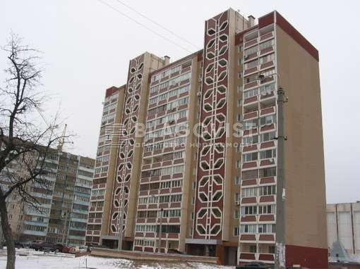Офис, C-64366, Лебедева-Кумача, Киев - Фото 2
