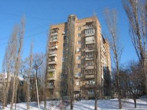 Квартира Лумумбы Патриса, 13, Киев, D-32414 - Фото 22