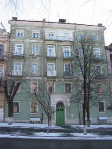 Квартира Володимирська, 67, Київ, R-21897 - Фото 1