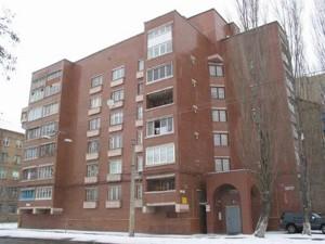 Квартира Малевича Казимира (Боженко), 53/30, Киев, J-1812 - Фото 1