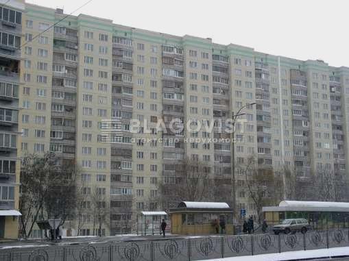 Квартира C-104788, Голосеевский проспект (40-летия Октября просп.), 21, Киев - Фото 1