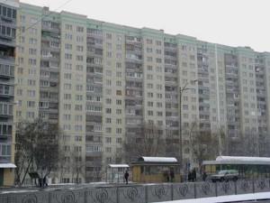 Квартира Голосіївський проспект (40-річчя Жовтня просп.), 21, Київ, Z-611151 - Фото