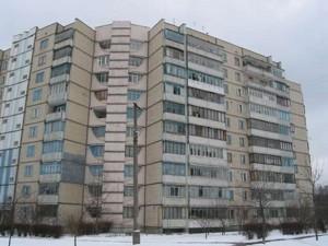 Квартира Котовского, 43, Киев, Z-1748268 - Фото
