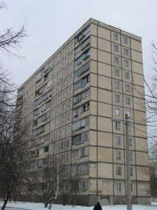 Квартира Порика Василия просп., 12, Киев, P-29034 - Фото1